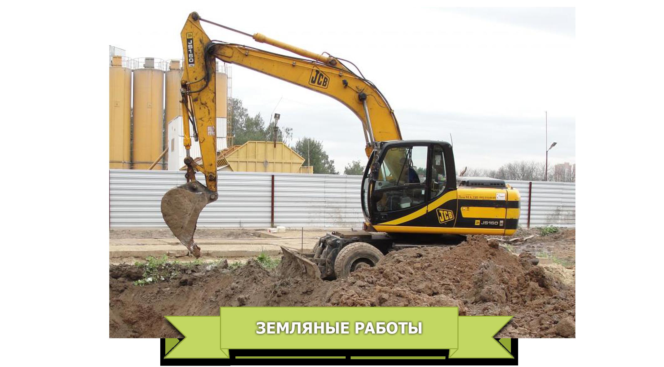 дать объявление о грузоперевозках в беларуси